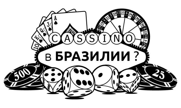 Карточные игры на 2
